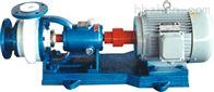 氟塑料清液泵