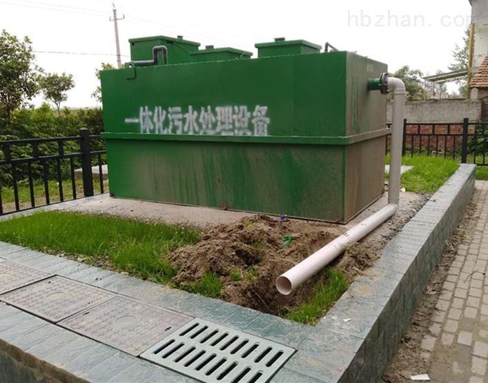 盐城社区污水处理设备