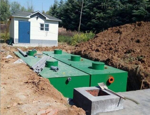 宿迁新农村改造污水处理设备