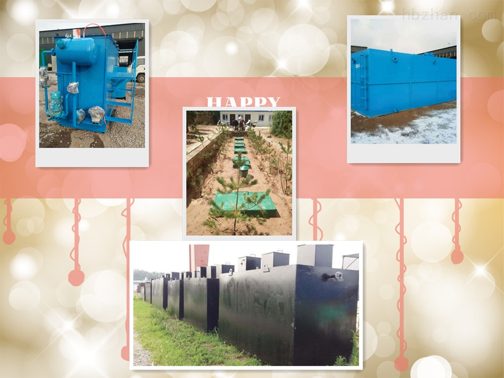 日喀则新农村污水处理设备选型