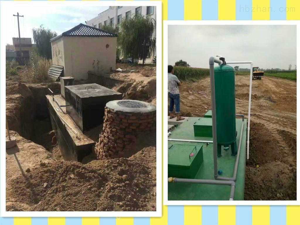 泰州城乡生活污水处理设备