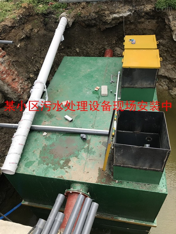 镇江办公大楼污水处理设备