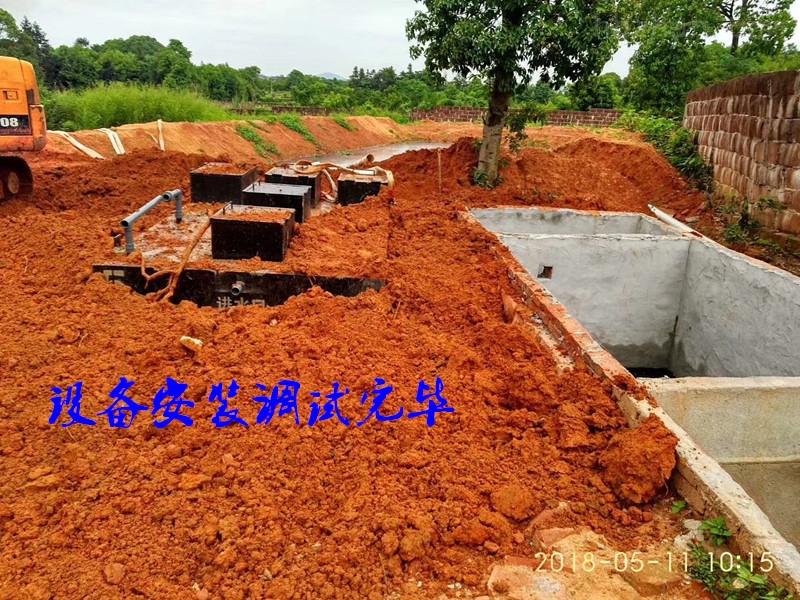 阿里农村污水处理地埋设备