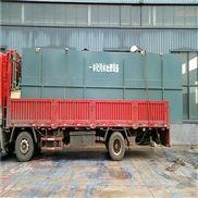 90吨每天地埋式一体化污水处理设备