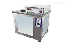 标准单槽超声波清洗机