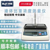 鹽酸水溶液密度計 溶液比重計 濃度計