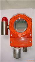 硫酸二甲酯報警器