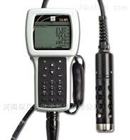 556MPS型美国YSI 多参数水质测量仪