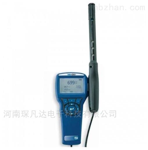 美国TSI室内空气质量检测仪