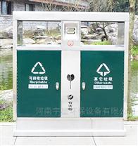 河南郑州厂家新款热销 不锈钢分类垃圾桶