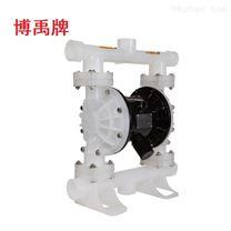 耐酸碱腐蚀气动隔膜泵