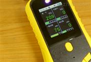 彩屏泵吸便攜式一氧化碳檢測儀