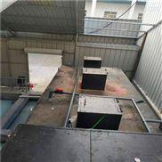 每天10立方米地埋式一体化污水处理设备