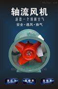SDF-I-9管道式低噪聲軸流風機