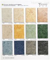 2mmPVC胶地板贺州现货优质耐磨防滑PVC价格