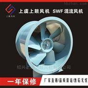 SWF管道加压轴流风机