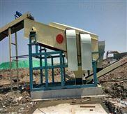 紫东建筑垃圾处理设备