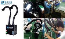 流水生产线焊锡烟雾净化器