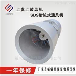 37kwSDS-112T-4P-D5隧道式轴流风机