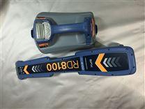 深圳雷迪RD8100地下管線探測儀可現場培訓