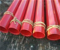 黑龙江省大兴安岭地区石油输送用环氧粉末防腐钢管价格