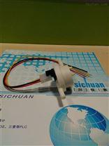 微型液體流量傳感器