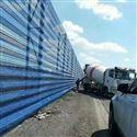 煤场挡风墙环保防风抑尘网
