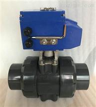 Q911F-10S DN20电动UPVC承插式塑料球阀