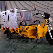 三轮高压清洗车小型电动环卫车辆