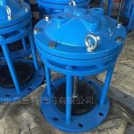 JM742XJM742X隔膜式池底排泥阀