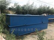 食品厂 污水废水处理设备