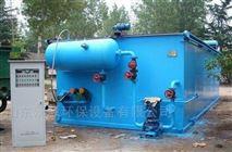 苏州污水一体化污水处理设备