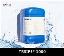 宝莱尔反渗透阻垢剂TRISPE 1000 涉水批件