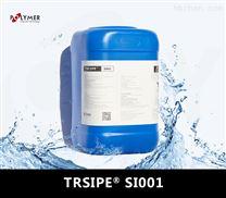 宝莱尔 反渗透阻垢剂 TRISPE SI001