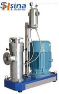 德國進口水乳型環氧樹脂膠液高速乳化機