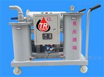 大流量除雜質高精密過濾加油機
