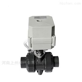 HK62-P精小型电动UPVC双由令快插二通球阀