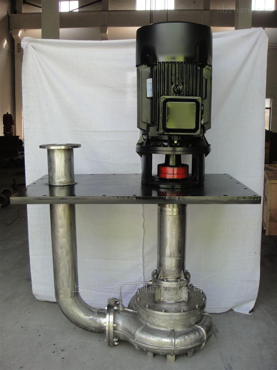 YWS型不锈钢液下泵