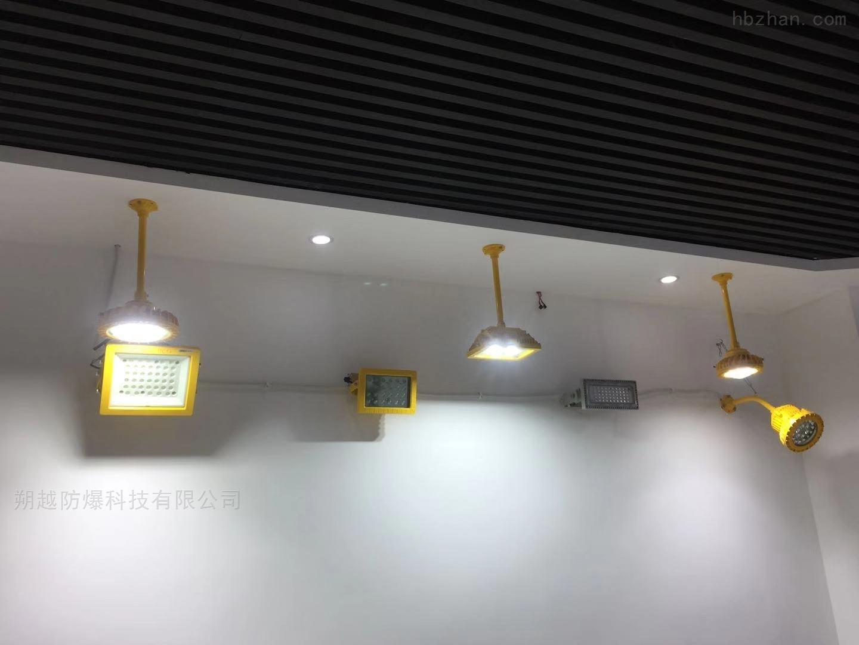 "led照明灯具的""水雾"