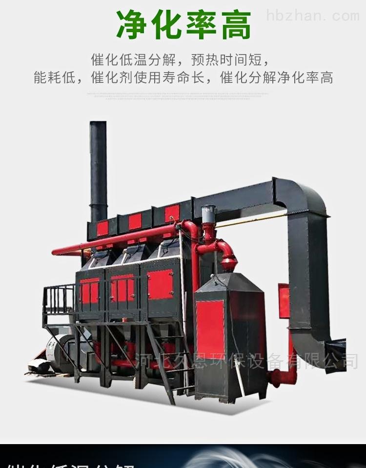 山西RCO催化燃烧装置免费设计方案