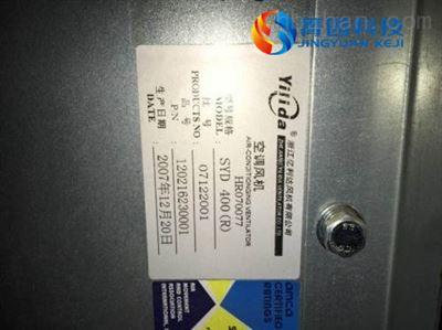 齊全楚雄億利達風機THLZ-F450生產商