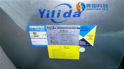 齊全哈爾濱億利達風機SYD710K那里有賣