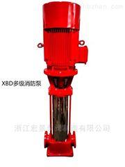 XBD-LG多级消防泵