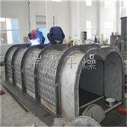 炼油环保污泥浆叶干化机