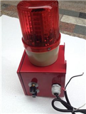 FMD-368语音声光警号