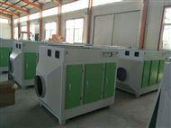 油墨印刷厂光氧废气处理装置