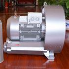 双涡双叶轮旋涡气泵