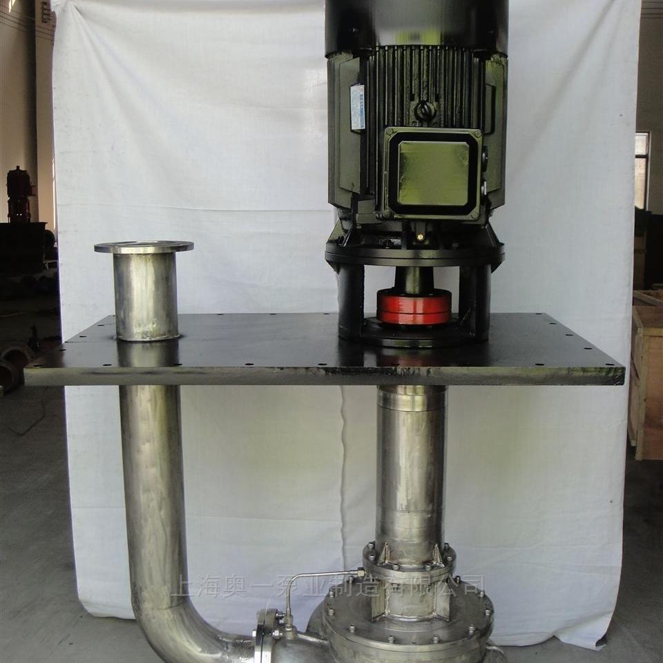 化工业YW型液下排污泵