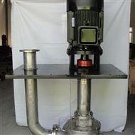 YW防缠绕液下式排污泵