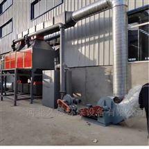 催化燃烧废气处理装置